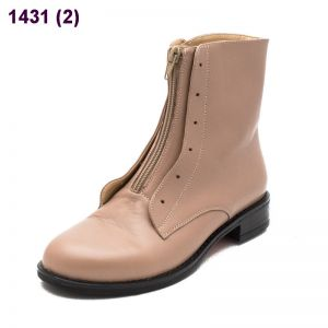 1431 (2)